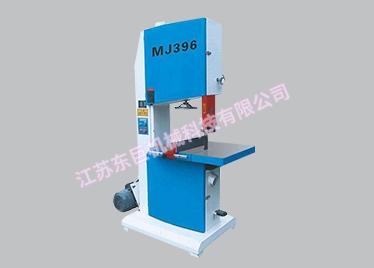 MJ396木工带锯机