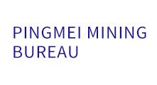 Pingdingshan mining bureau